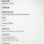 Xperia Z Ultra 14.3.A.0.681 firmware System Dump Leaked – 4.4.2 KitKat