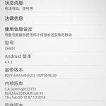 Xperia Z Ultra 14.3.A.0.681 firmware System Dump Leaked – 4.4.2 KitKat
