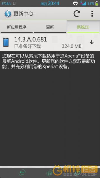 14.3.A.0.681 firmware OTA update