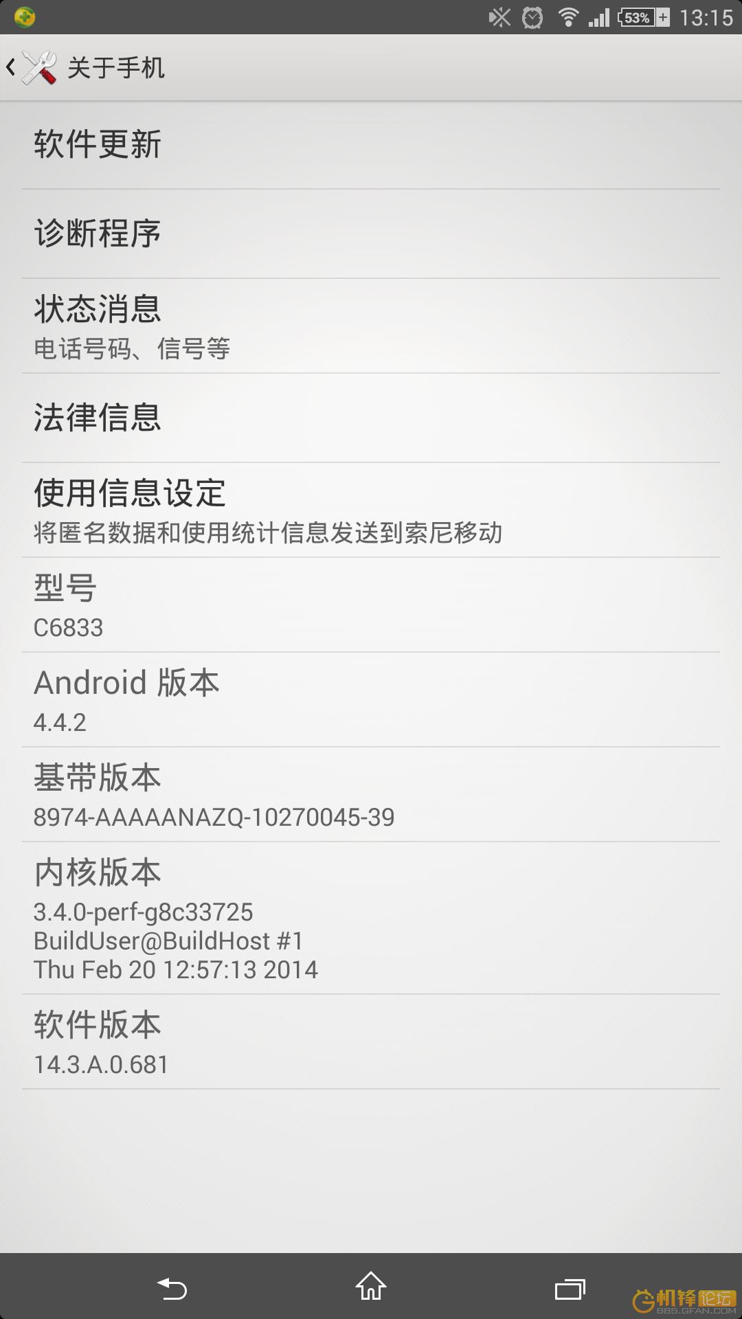 14.3.A.0.681 firmware