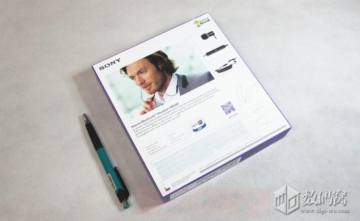 Headset SBH80 box