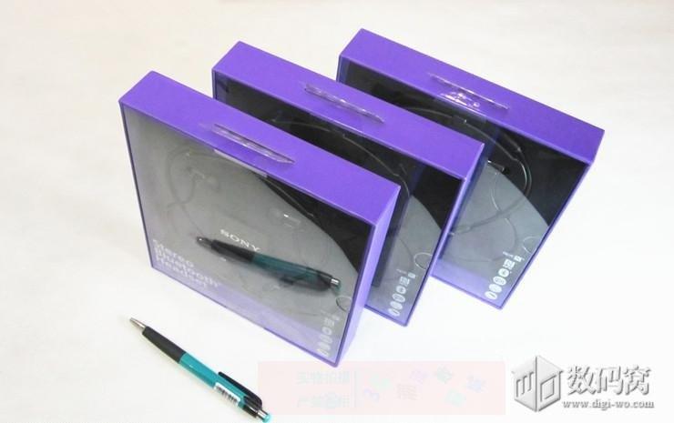 Price of Sony Headset SBH80