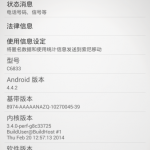 Xperia Z Ultra 14.3.A.0.681 firmware Android 4.4.2 KitKat update coming soon ?
