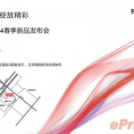 Xperia Z2 Deluxe Edition coming to China on 27 March for 5499 yuan – Sony 2014 Spring Conference, Beijing