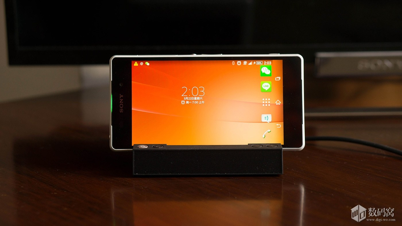 Xperia Z2 Sony Magnetic Charging Pad BSC10