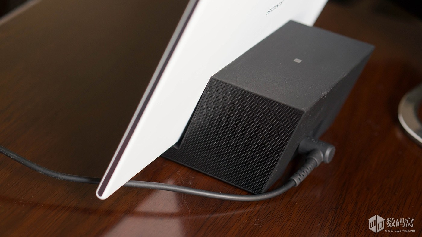 Xperia Z2 Tablet Magnetic Charging Pad BSC10 Speakers
