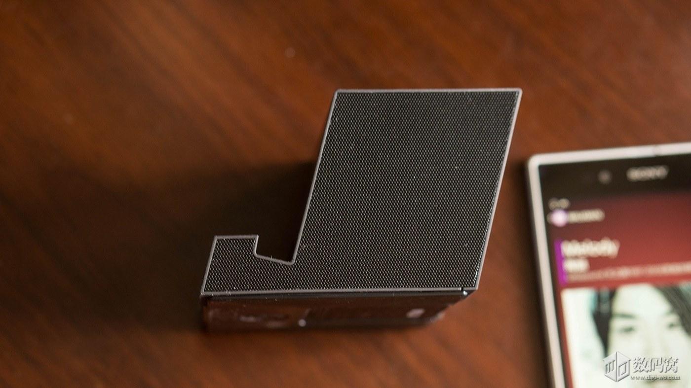 Dual Speaker Magnetic Charging Pad BSC10