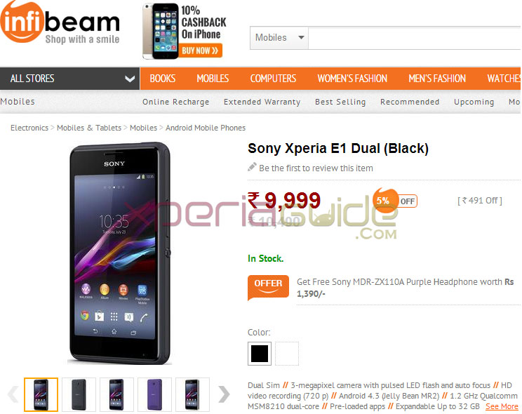 Xperia E1 Dual Infibeam India Price