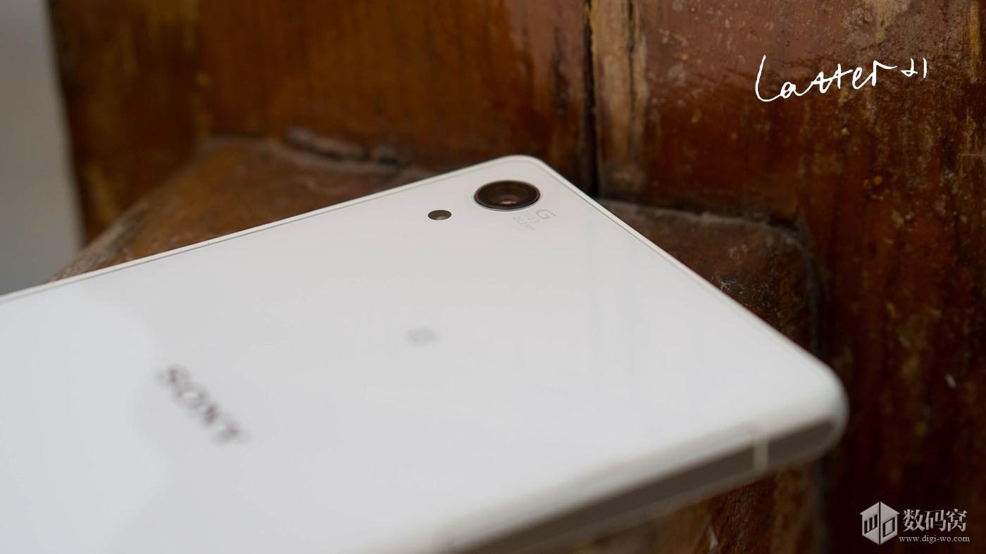 White Xperia Z2 Camera Sensor