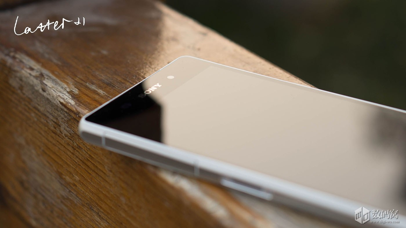 White Xperia Z2 Front Panel