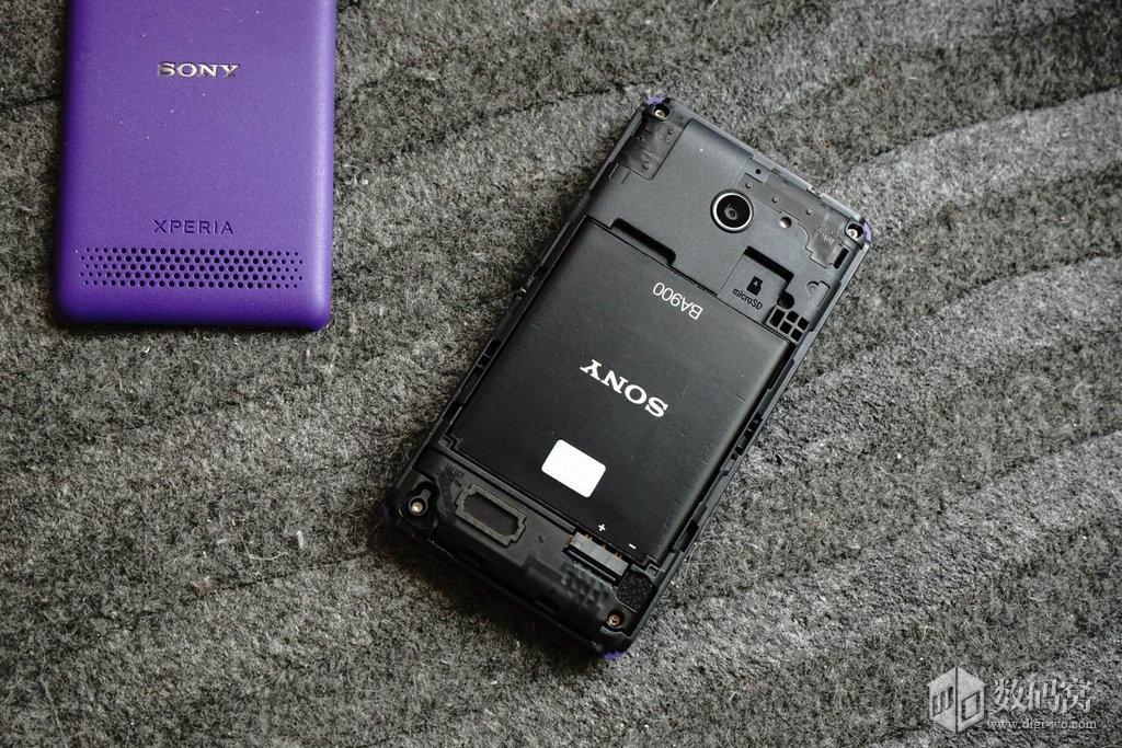 Xperia E1 Removable battery