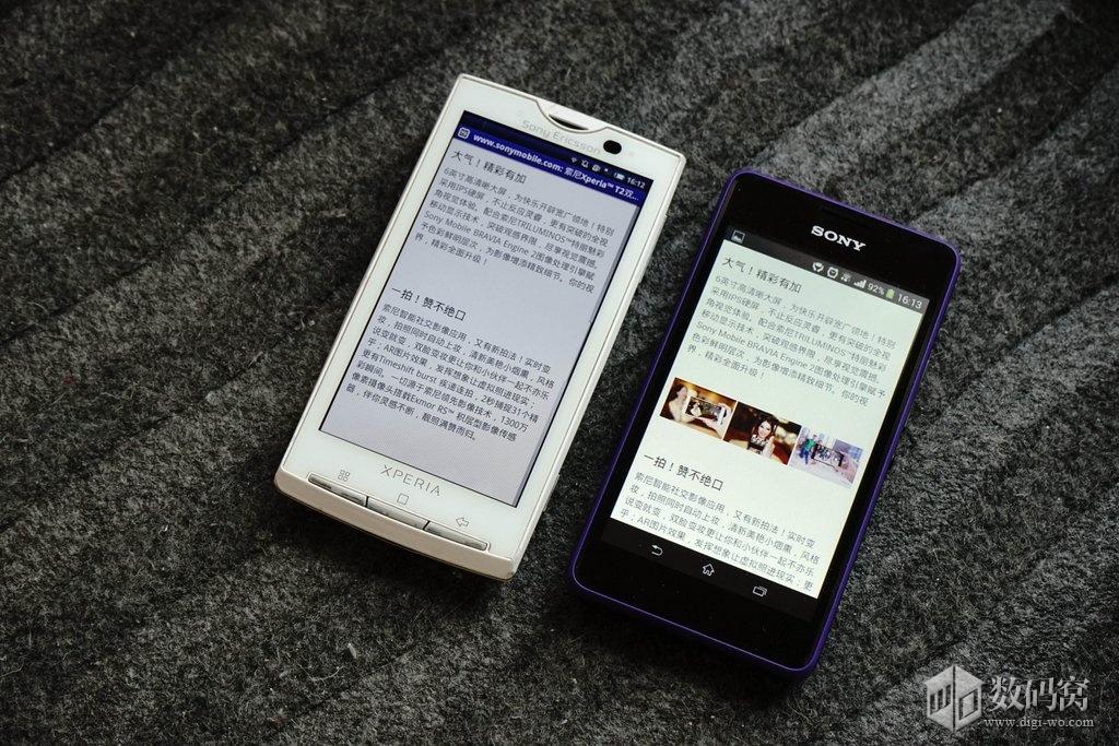 Xperia E1 vs Xperia X10i screen resolution