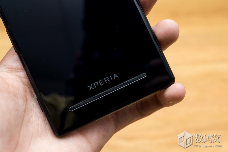 Xperia T2 Ultra Dual speaker grill