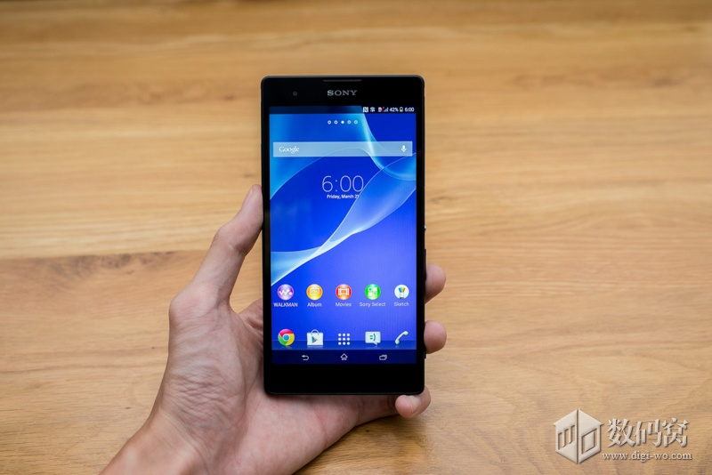 Xperia T2 Ultra Dual hands on review