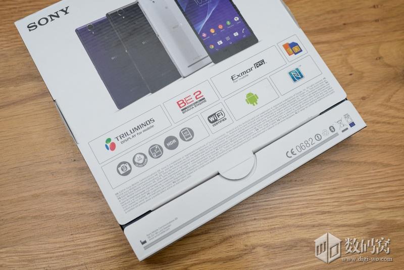 Xperia T2 Ultra Dual retail box