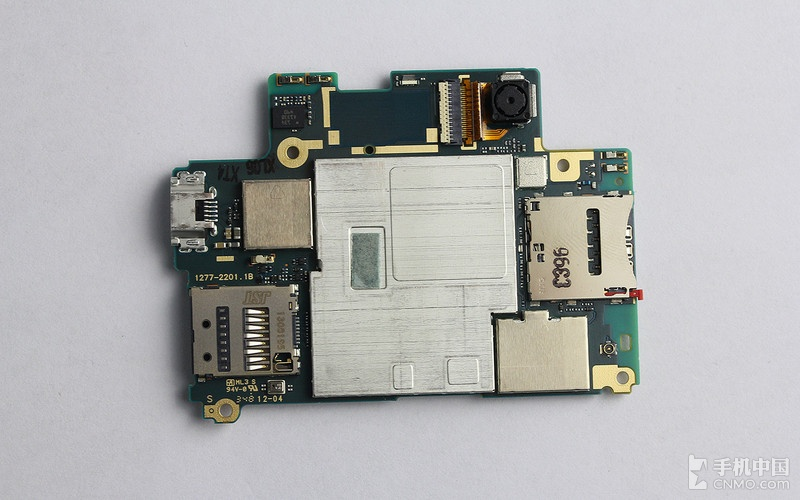 front view of Xperia Z2 motherboard