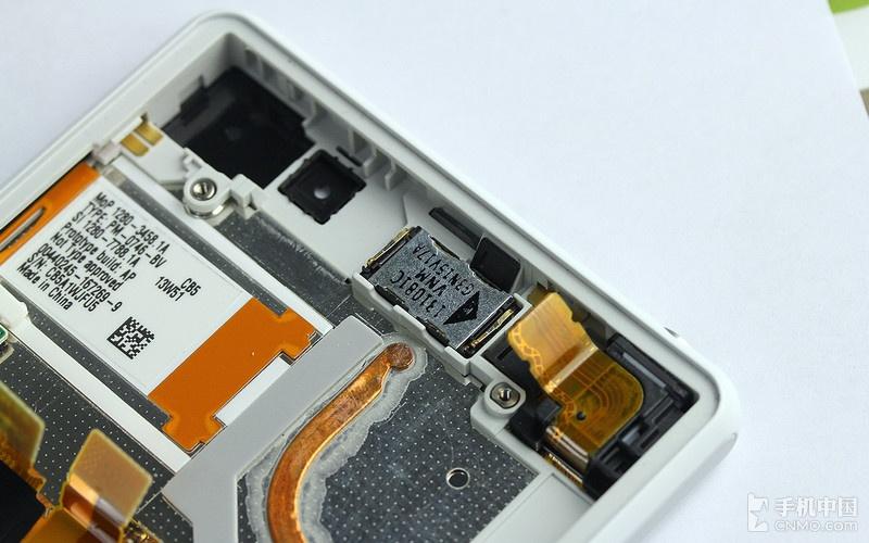 headphone connectivity point on Xperia Z2