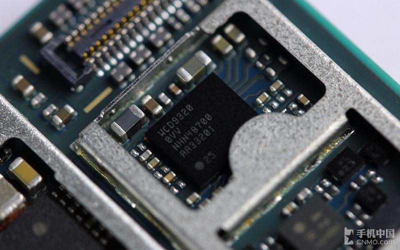 Xperia Z2 Qualcomm WCD9320 audio decoder chip