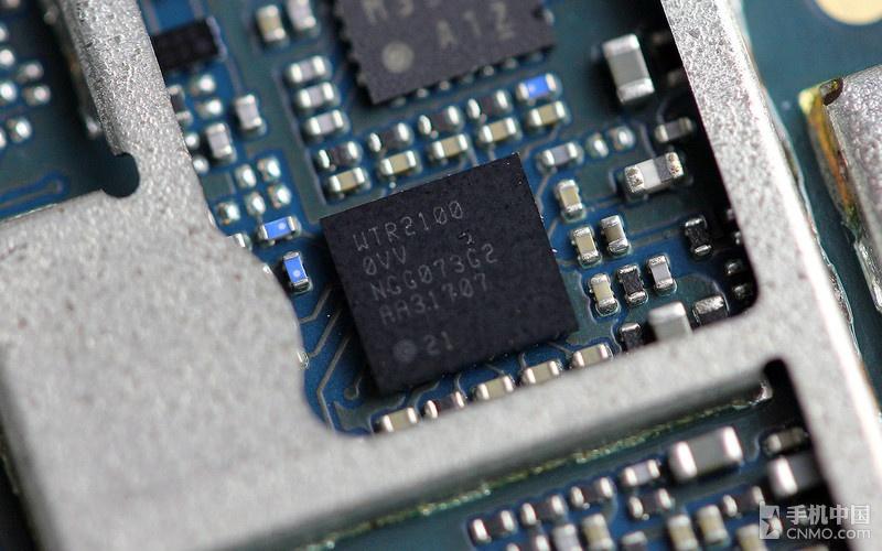 Xperia Z2 Qualcomm LTE chip WTR21003
