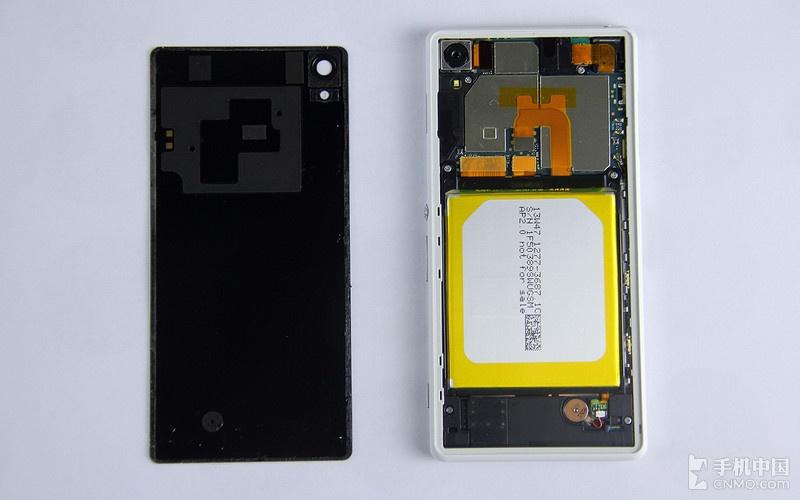 Remove Xperia Z2 Back panel