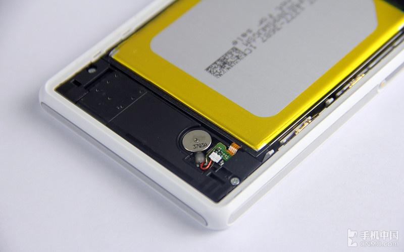 Xperia Z2 Sony Trnasducer