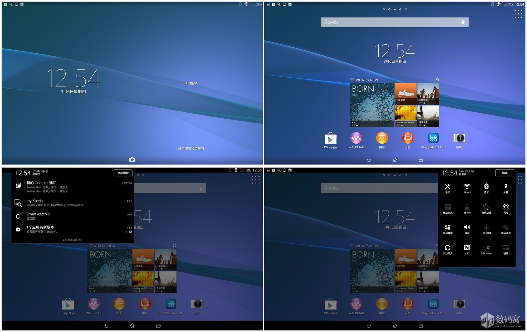 Xperia Z2 Tablet KitKat themes and UI