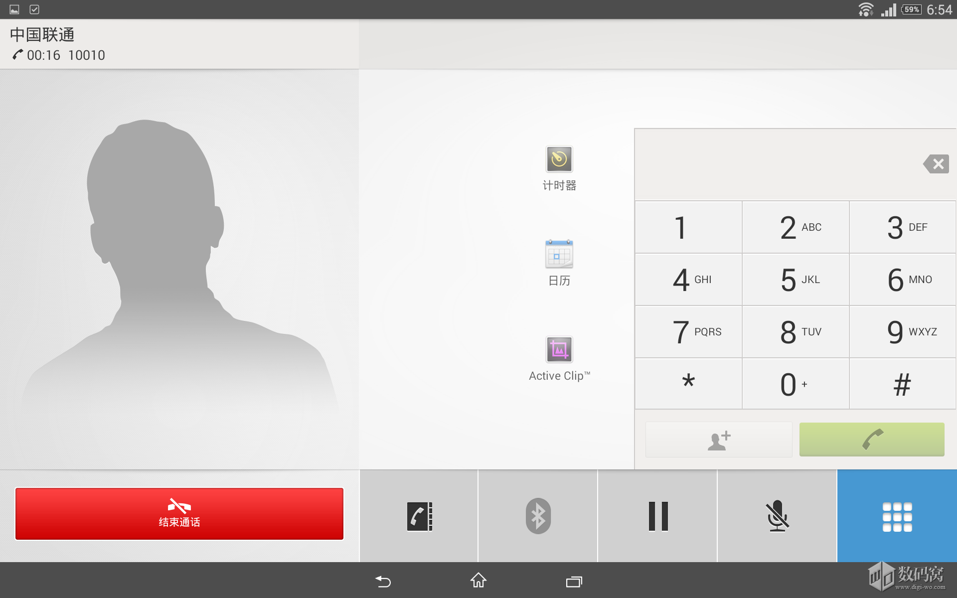 Xperia Z2 Tablet GSM calling feature