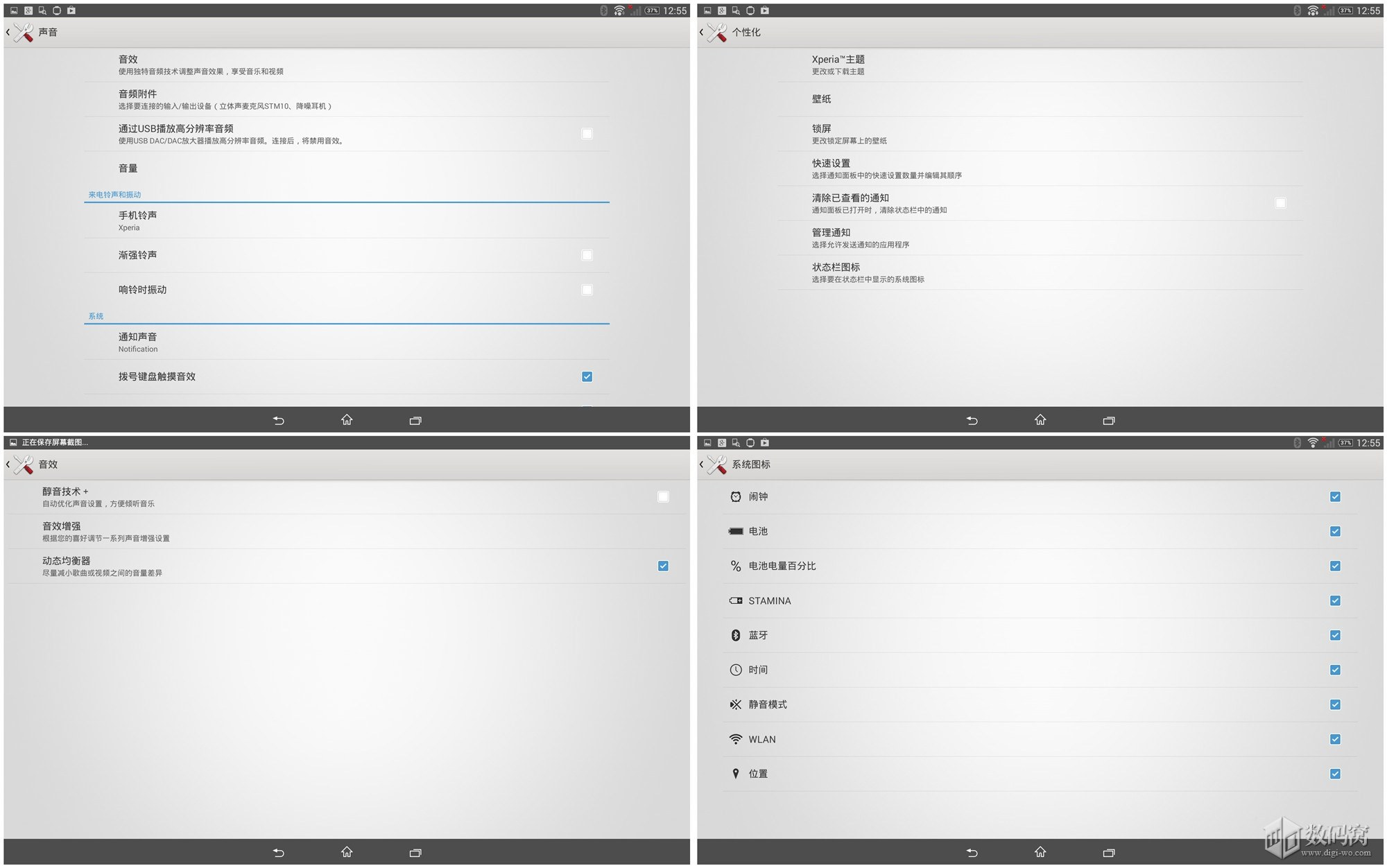 Xperia Z2 Tablet Audio settings