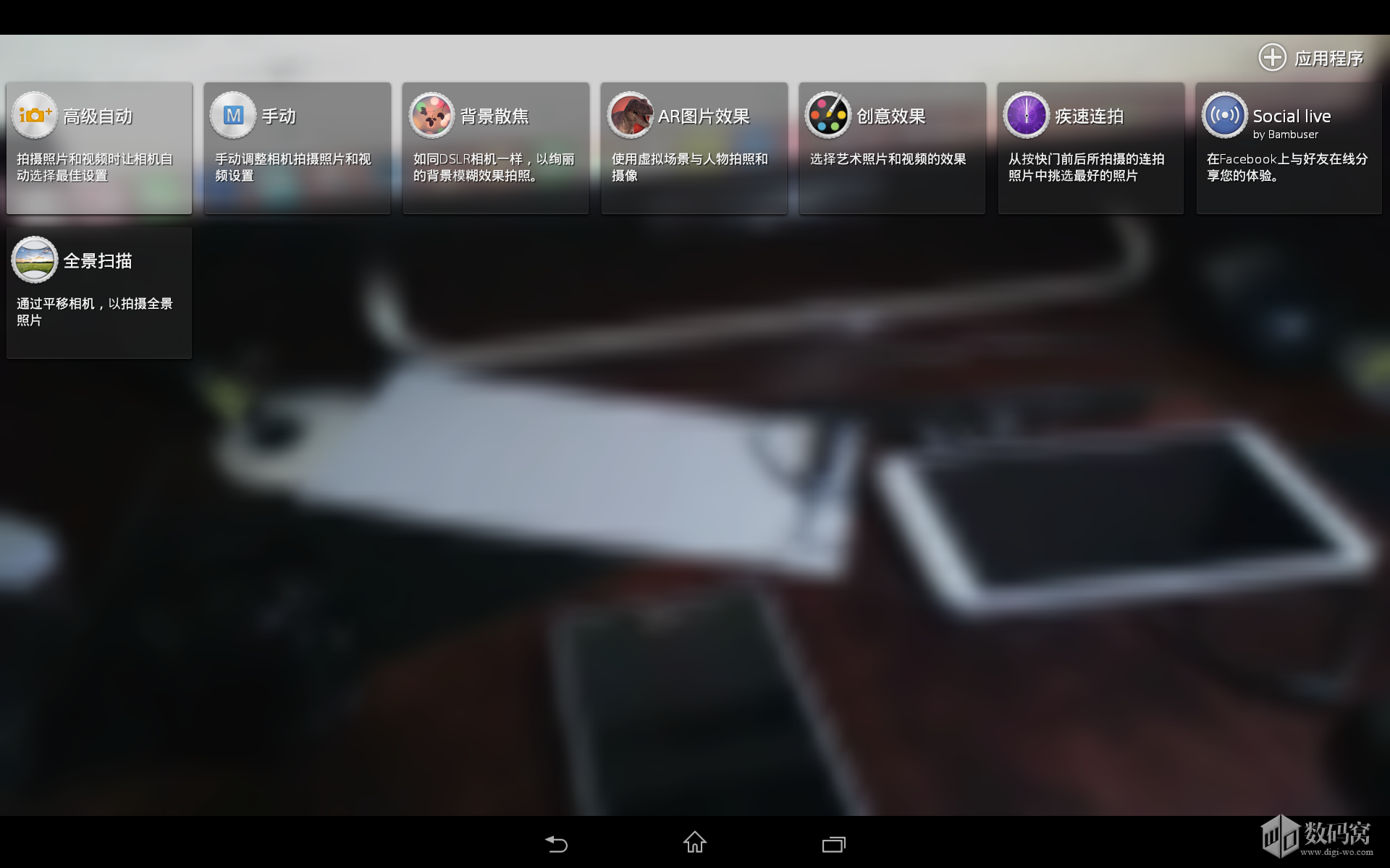 Xperia Z2 Tablet Camera app