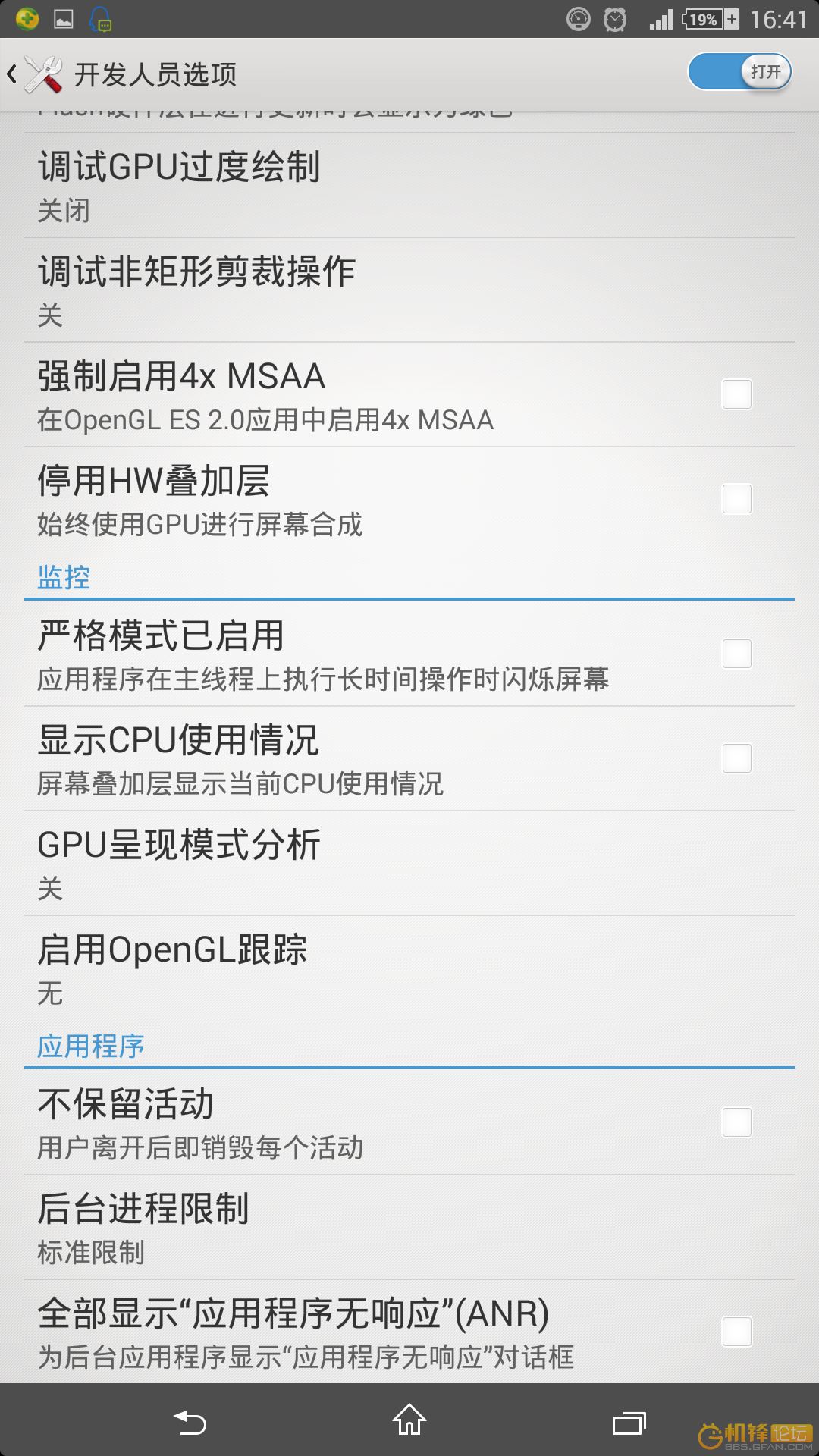 Xperia Z Ultra 14.3.A.0.681 CPU settings