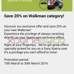 Redeem 20% Discount Voucher on Walkman products via Xperia Privilege app
