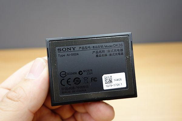 Xperia Z2 Dock DK36 voltage ratings