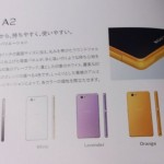 "Xperia A2 SO-04F ""Altair"", Xperia Z2 SO-03F brochure and pics leaked"