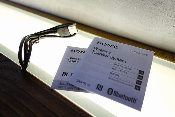 SRS BTV5 FIFA 2014 speakers manual