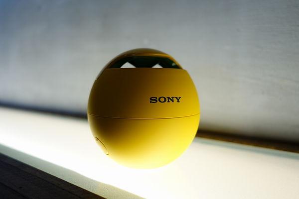 Sony SRS BTV5 FIFA speaker