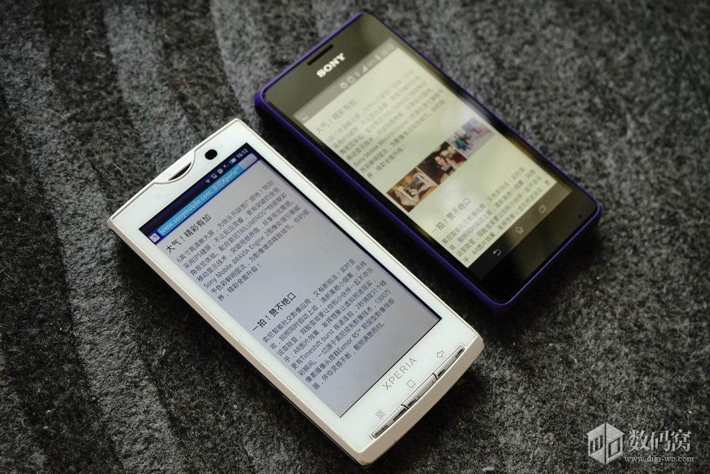 Xperia E1 vs Xperia X10i screen size