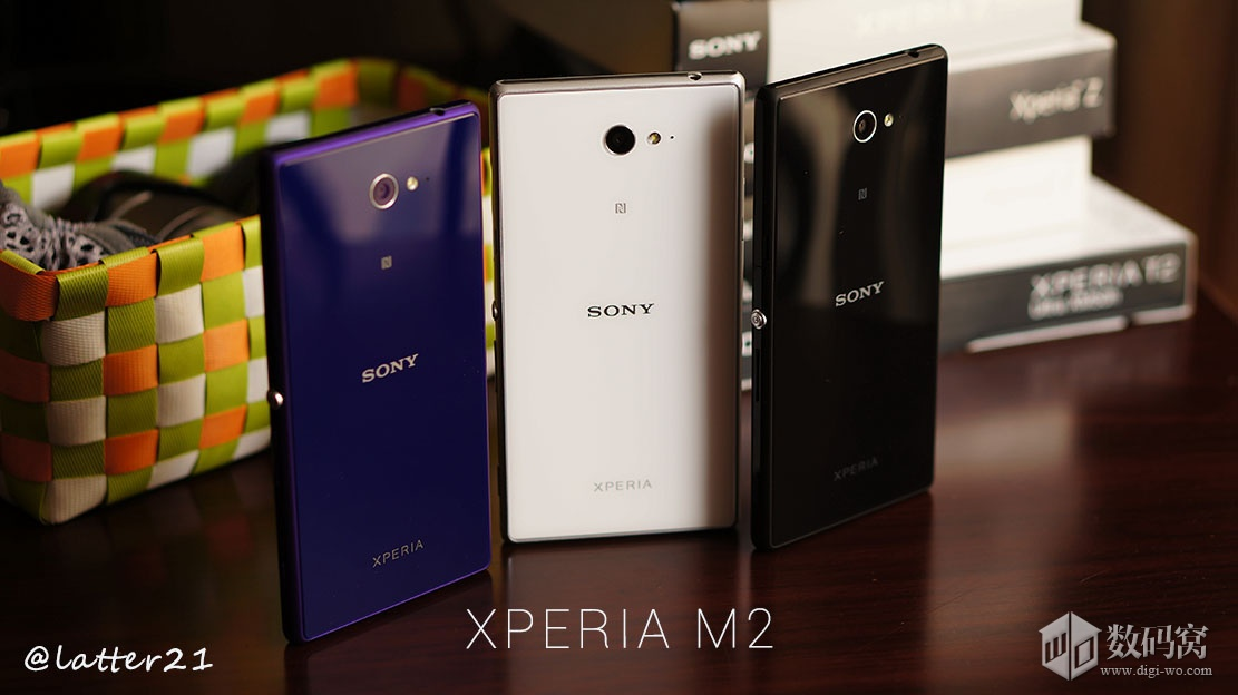 Xperia M2 hands on photos