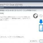 Xperia E1 Dual 20.0.B.0.84 firmware rolling now
