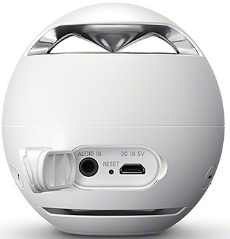 SRS-X1 White Speaker