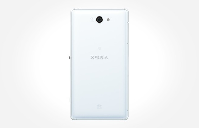 Xperia ZL2 in White Color