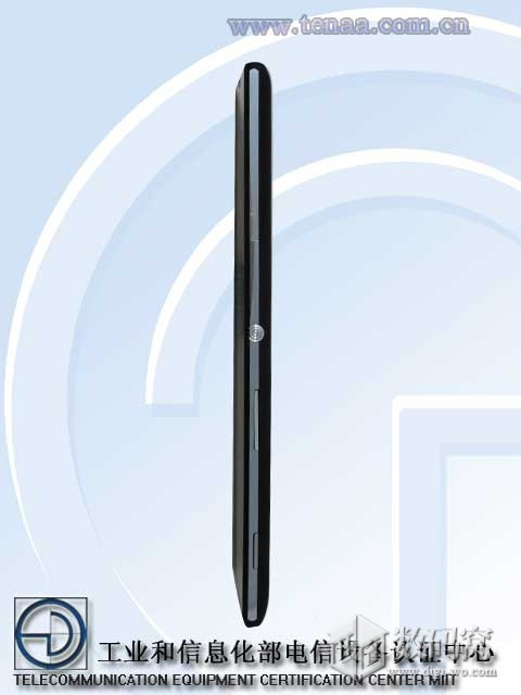 Xperia T3 M50w China