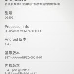 Xperia Z2 17.1.2.A.0.189 firmware screenshot leaked – Coming soon
