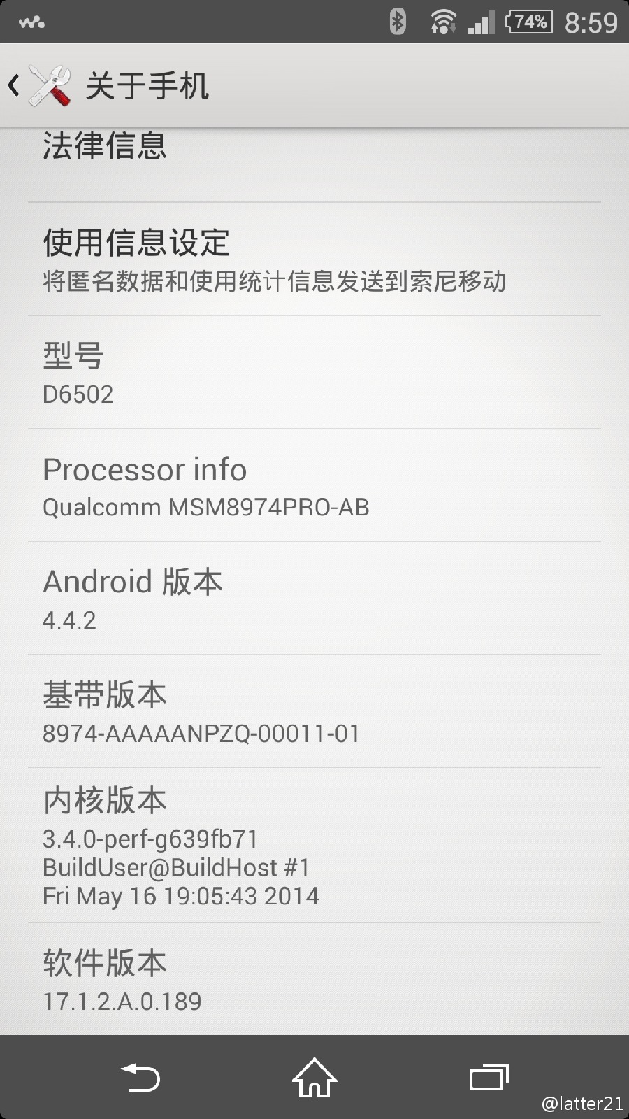 Xperia Z2 17.1.2.A.0.189 firmware screenshot leaked