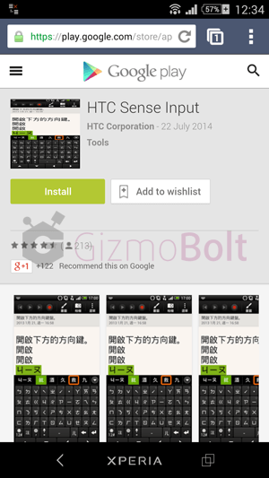 htc sense input keyboard available at play store now. Black Bedroom Furniture Sets. Home Design Ideas
