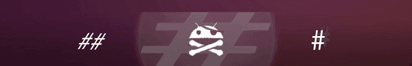 White SuperUser navigation bar softkeys