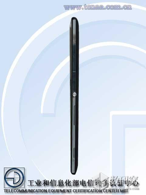 Xperia C3 S55t