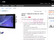 Xperia Z2 Tablet Price in India Rs 49990