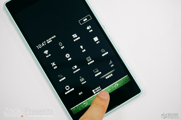 Xperia C3 Quick Settings