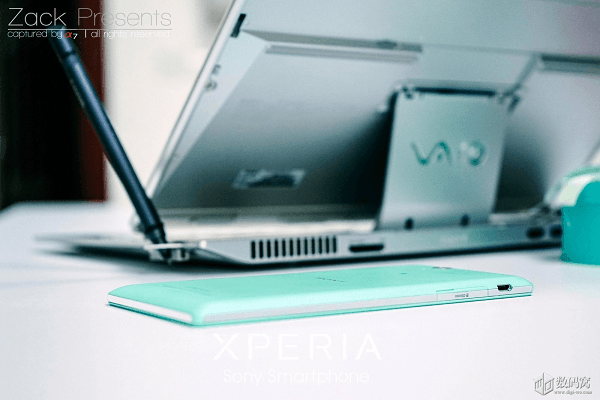 Xperia C3 Back cover mint color