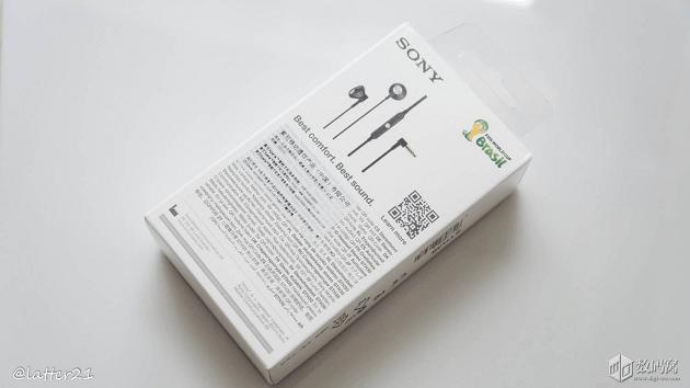 Sony STH30 headset